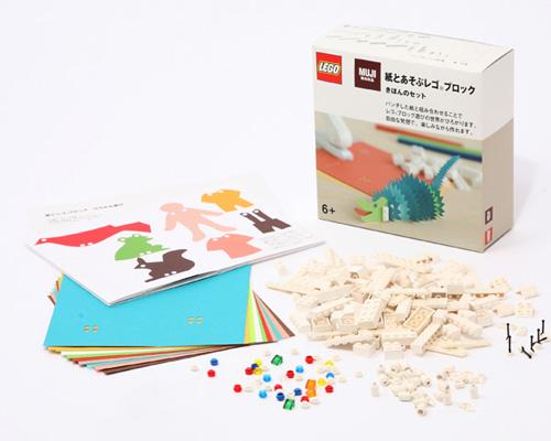 Muji Lego Mashup